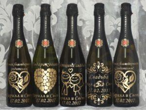 Разные виды бутылок шампанского с гравировкой